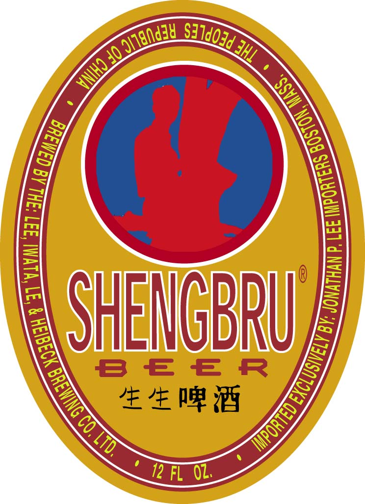 ShengBrew label main